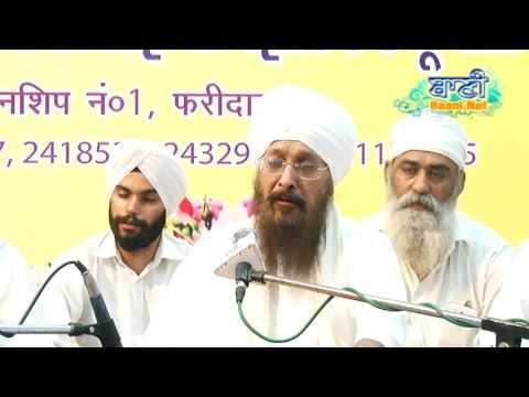 Bhai-Gurbachan-Singhji-Laali-At-Faridabad-On-24-June-2017
