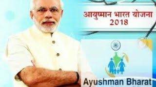 Ayushman Bharat : Health Care of Indians | Case Study | Trending Analytica
