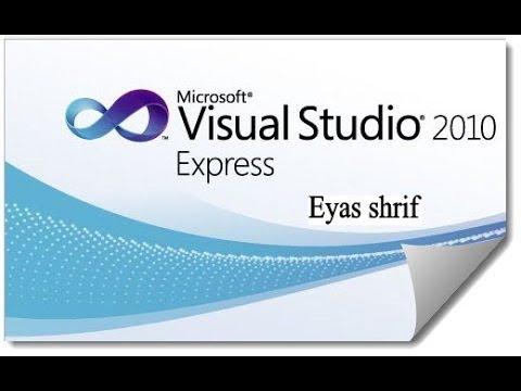 تحميل برنامج Microsoft Visual Basic 2010 Youtube
