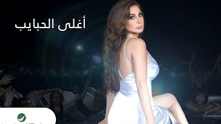 Elissa ... Aghla El Habayeb - With Lyrics | ????? ... ???? ??????? - ????????
