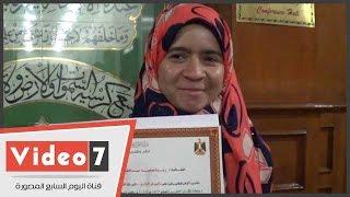 فائزة فى مسابقة حفظ القرآن الكريم: كنت بروح المسجد أحفظ بعد المدرسة