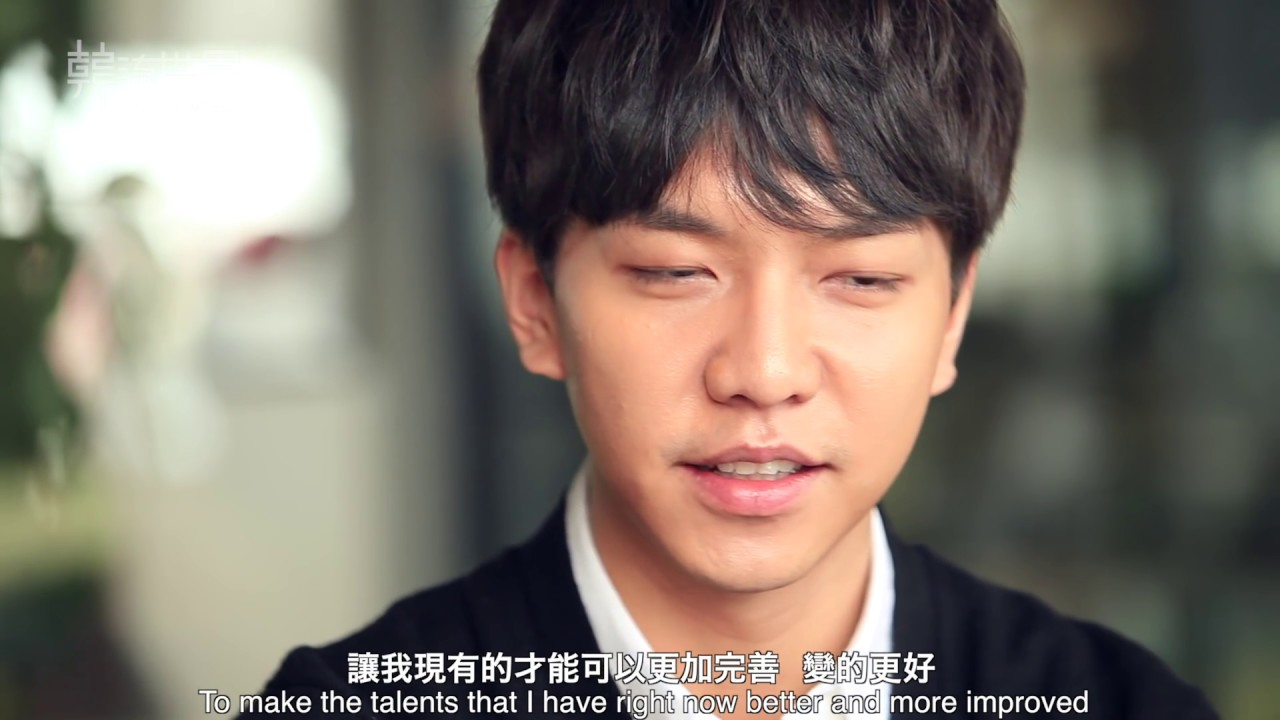 LEE SEUNG-GI's Greatest Fear and Care (Exclusive Interview) (ENG SUB) #1