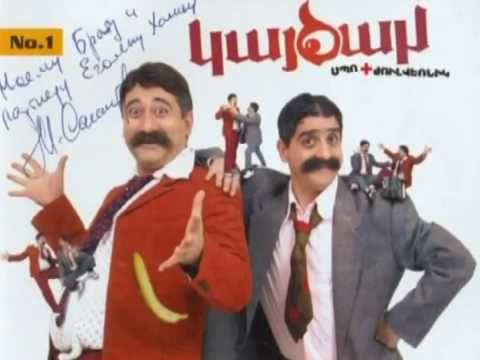 Mark Saghatelyan \u0026 Aramo-,,Kayfavayemsya,,