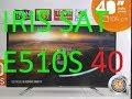 تحديث وتفليش تلفاز IRIS SAT E510S 40 POUCES حل جميع مشاكله وعيوبه