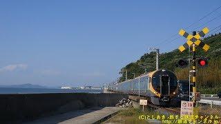 Vol.39 JR予讃線 海岸寺駅  -有名撮影地がある駅-