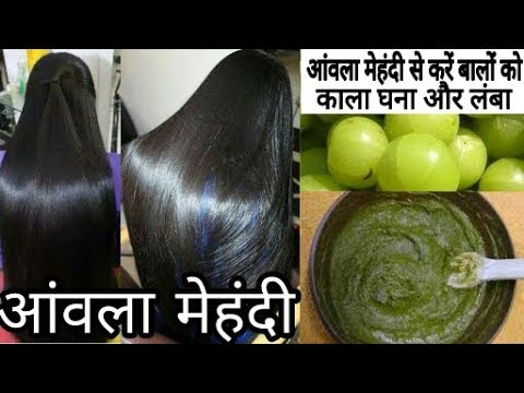 Mehndi For The Hair : How to make amla mehndi for natural black hair at homebest