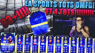 FIFA 16: PACK OPENING (DEUTSCH) - FIFA 16: ULTIMATE TEAM - 4x TOTS OMG! FT 93+ EA TOTS OMFG!!!