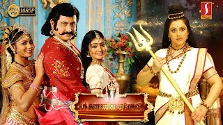 Sri Kannika Parameshwari Tamil Full Movie | Meena | Nagababu | Saikiran | Tamil Online Movie Full HD