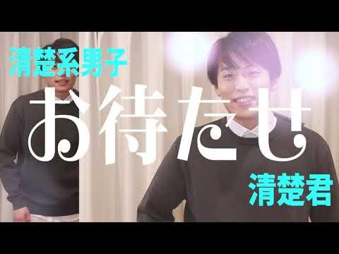 池田直人の美しちゃんねるYouTube投稿サムネイル画像