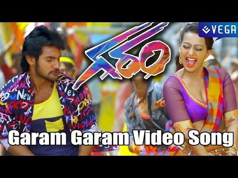 Garam Telugu Movie | Garam Garam Video Song