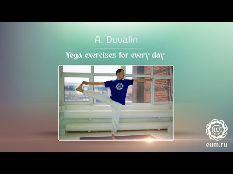 Hatha Yoga exercises for every day. Beginners yoga.