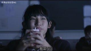 【NG】來介紹一部女老師傳愛滋給未成年學生的電影《告白》