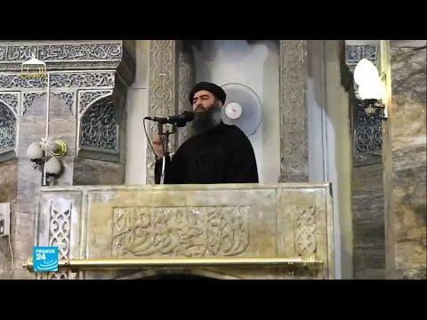 رسالة صوتية جديدة من زعيم تنظيم -الدولة الإسلامية- لأنصاره