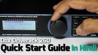 Dbx Driverack 260 Quick Start Guide In Hindi