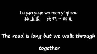 陳昇Chen Sheng - 不再讓你孤單Don't let you be alone anymore