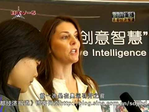 WGSN Julie Harris TV interview with Beijing television-25 Oct