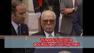 شاهد بورقيبة يصرخ في وجه الرئيس الأمريكي علنا وفي عقر داره (فيديو نادر جدا)