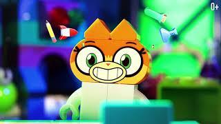 Экспериментируй с Доктором Фоксом - LEGO Unikitty