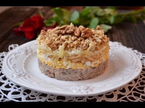Рецепты салатов  Салат «Принц»
