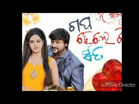 Hai re mita by Prakash moharana