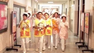 2013輔仁大學護理學系20屆畢業影片