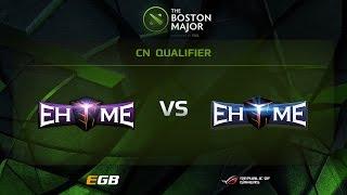 EHOME.K vs EHOME.X, Boston Major CN Qualifiers