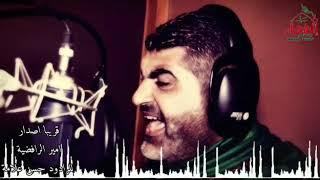 Download قريباً _ اصدار ( أمير الرافضيه ) _ المنشد حسن علامه _ محرم ١٤٤١ه _ عاشوراء ٢٠١٩ _ كربلاء Mp3