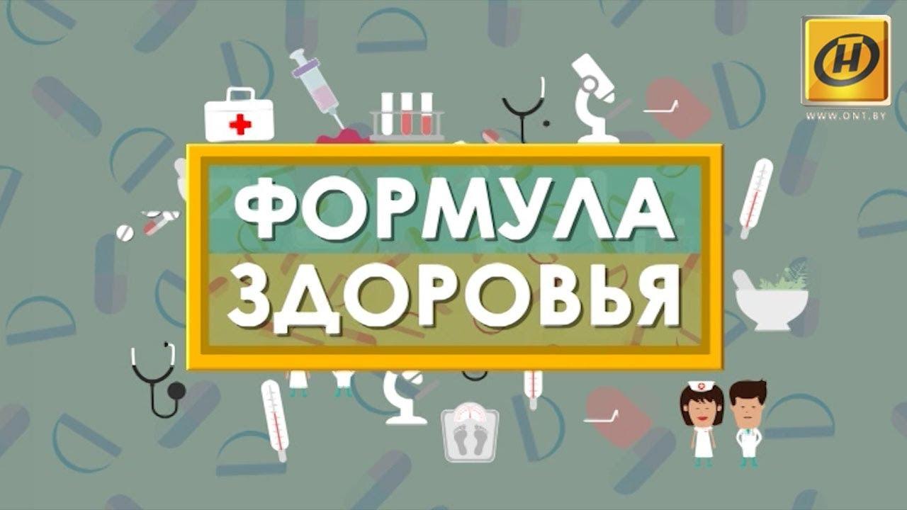 Гипертонический криз: первая помощь | Формула Здоровья