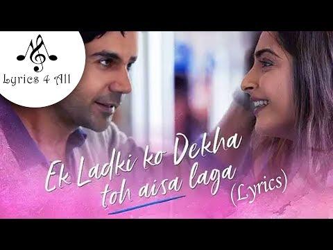 Ek Ladki Ko Dekha Toh Aisa Laga | Title Song |  Darshan Raval (Lyrics)