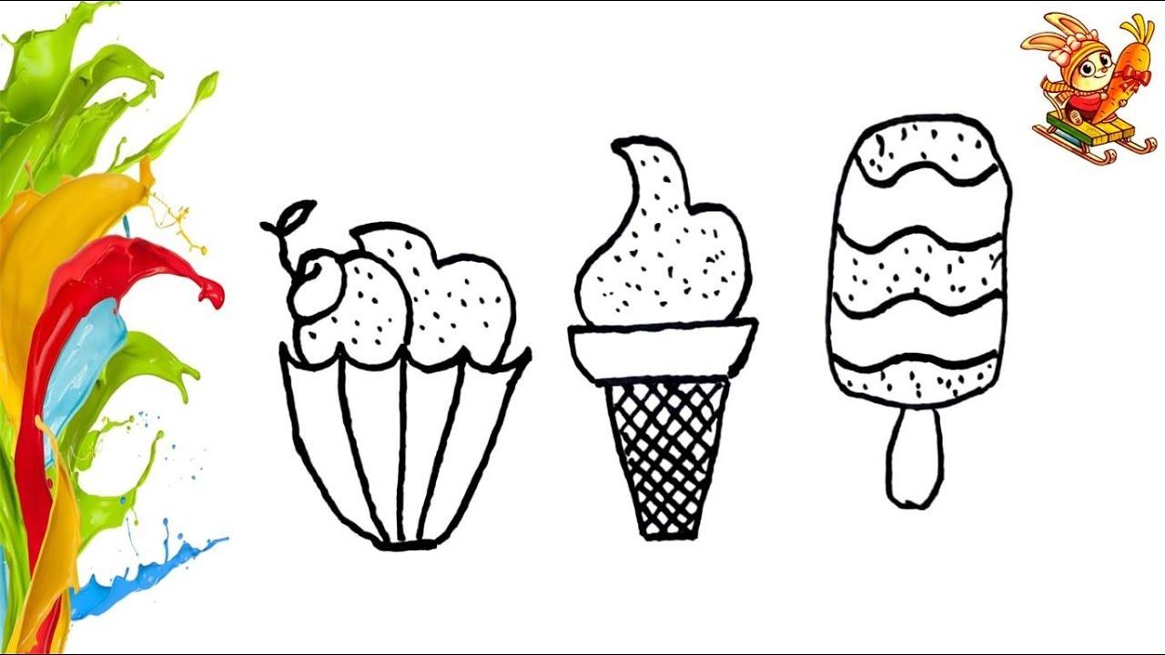 Раскраска для детей. Мороженое. Ice cream. Учим цвета ...