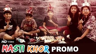 Download Hindi Video Songs - Mastikhor | Teaser | 2016 Gujarati Children Film | Hitu Kanodia | Bharat Vyas | Red Ribbon