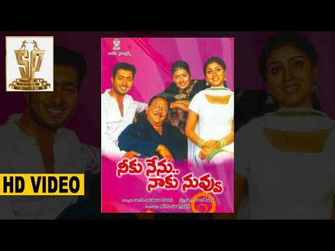 Neeku Nenu Naaku Nuvvu Full Movie | Uday Kiran | Shriya Saran | Krishnam Raju | Suresh Productions