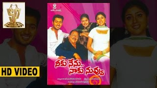 Neeku Nenu Naaku Nuvvu Full Movie