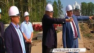 В Дзержинском районе продолжается строительство масштабного ФОКа