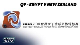 WSF Women's World Team Champs 2018 - Egypt v New Zealand - Quarter Final
