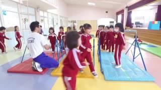 このビデオはコスモスポーツクラブ 2歳児・年中組.