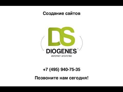 Создание сайтов Москва | (495) 940-75-35 | Создание дизайна сайта