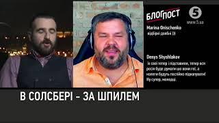 Андрій Полтава  на 5 Канале в программе  #БлогПост о  русо-туристо.