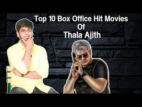 Top 10 Box Office Hit Movies Of Thala Ajith | Vivegam Ranking ? | Thala Ajith 100 Crores Movies List