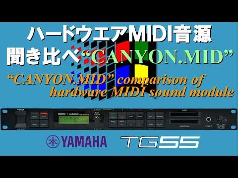 CANYON.MID for YAMAHA TG55