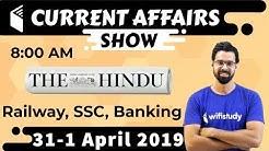 8:00 AM - Daily Current Affairs 31 Mar-1 Apr 2019 | UPSC, SSC, RBI, SBI, IBPS, Railway, NVS, Police
