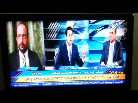 Media and civil activist Firas al-Janabi channel event of Baghdad  5/3/2015