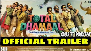Total Dhamaal Trailer Out Now, Ajay Devgn, Anil Kapoor, Madhuri Dixit, Total Dhamaal Trailer Review