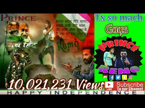 Vdancer Jalwa Jalwa special performance 15 August choreography by Master Prince Remo