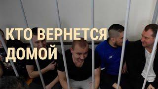 О чем договорились Путин и Зеленский | ВЕЧЕР | 22.08.19