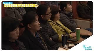 2018.3월 4주_상반기 공공기관 폭력예방 교육 실시 영상 썸네일