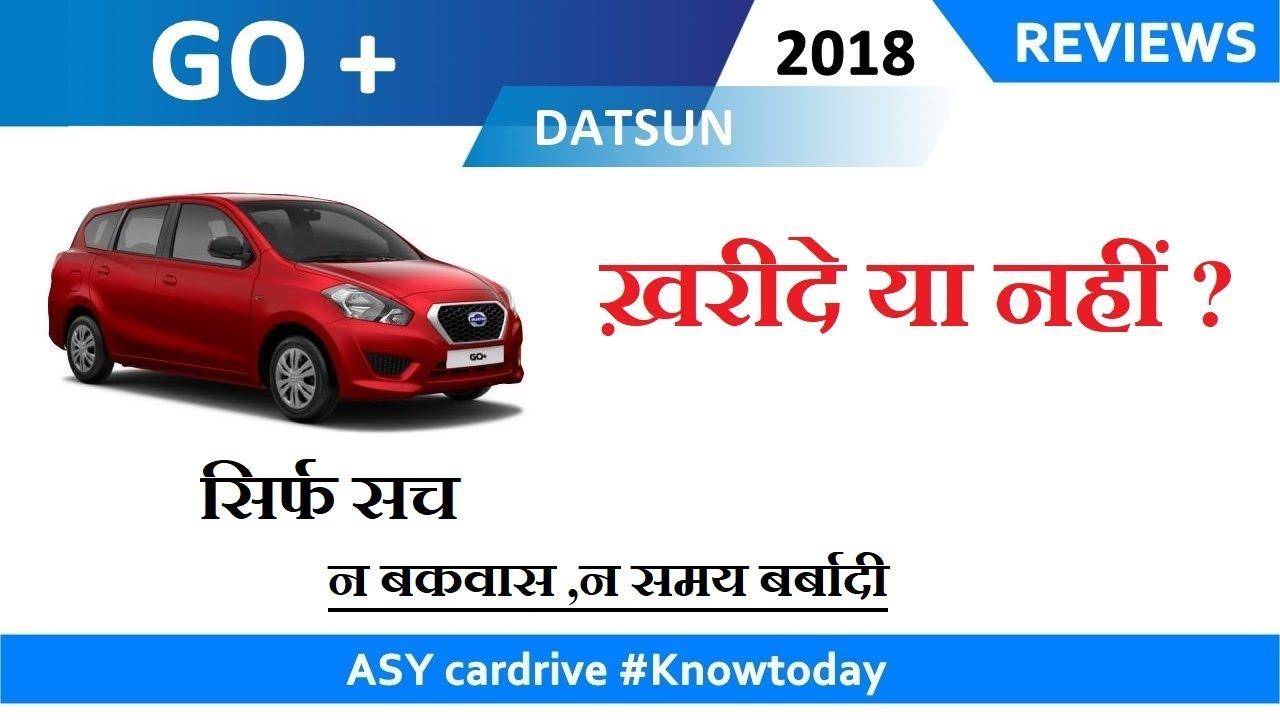 Datsun Go Plus 2018 Review Go Plus 2017 Go Review Go Plus 7