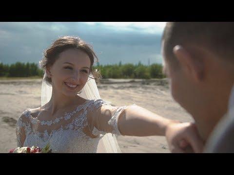 Свадьба в Тарко-Сале. Абдул и Татьяна