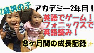 こんにちは!サユリです^ ^ 2017年5月にアカデミーにママと一緒に1歳で...