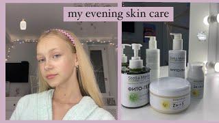 my evening skin care мой уход за кожей лица и тела
